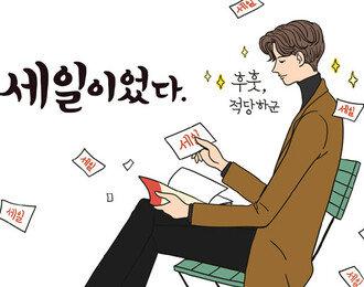 """[맨 인 컬처]""""아낌없이 펑펑"""" 쌈짓돈 몇만원으로 즐기는 탕진의 행복"""