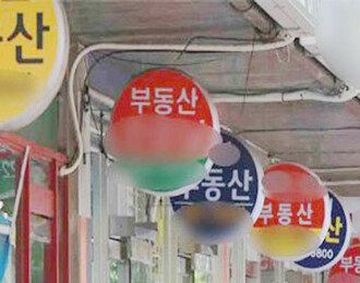 """""""5개 중 3개만 새우 토핑""""… CU 유부초밥 논란"""