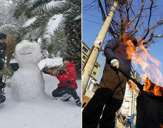 1월 평균기온 영하 50도…지구에서 가장 추운 마을 어디?