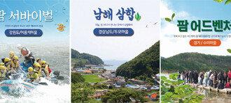 일본 최북단… 뜨거운 여름 잊게 하는 신비한 그곳
