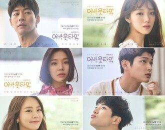 걸스데이 소진 연극 데뷔작 '러브 스코어' 6월 29일 개막
