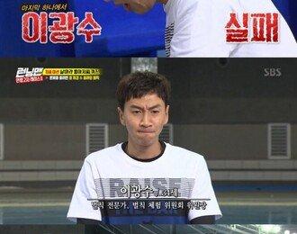 [DA:리뷰] '집사부일체' 법륜스님과 함께한 행복론 (종합)