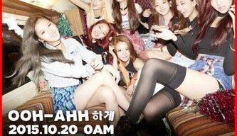 트와이스, 20일 데뷔 쇼케이스 'OOH-AHH, TWICE' 개최