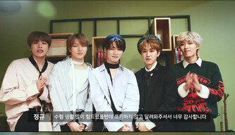 "[DA:클립] '신인 아이돌픽 1위' 세븐어클락, 수험생 응원 ""기운 받으세요"""