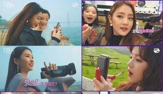 (여자)아이들, 오늘(15일) 데뷔 첫 리얼리티 공개 '입덕 유발 케미'