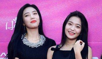 [포토] '2019 서울가요대상' 레드벨벳 조이-예리 '춥지만 행복해~'