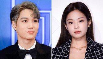 엑소 카이·블랙핑크 제니, 공개연애 1개월 만에 결별