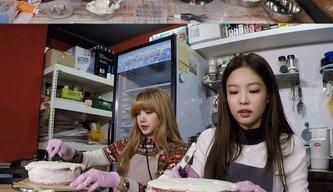 '가로채널' 블랙핑크 금손 실력 발휘…제니의 베이킹 실력은?
