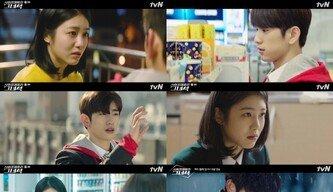 '그녀석' 박진영(GOT7)-신예은, 각자의 아픔 섬세하게 그려내 '시청자 사로잡은 연기력'