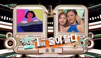 """에픽하이 '뮤직뱅크' 1위 소감 """"16년간 사랑해주는 팬들 감동"""""""