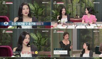 레드벨벳 조이, '겟잇뷰티 2019'  MC 합류…장윤주와 찰떡 케미