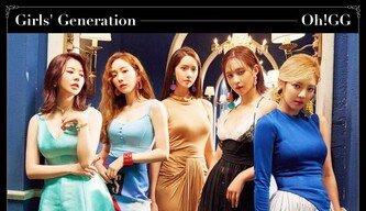 소녀시대-Oh!GG '몰랐니' MV 1억뷰 돌파…명실상부 K팝 레전드 [공식]