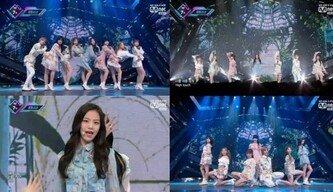 '엠카' 공원소녀, 화사한 비주얼+봄의 의인화 'Pinky Star'