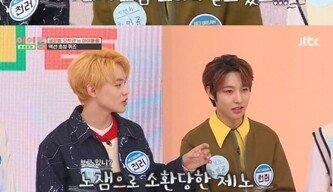 """'아이돌룸' 천러 """"런쥔-제노, NCT 내 노잼 멤버"""""""