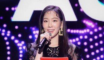 [연예뉴스 HOT①] 소녀시대 태연, SNS 통해 우울증 고백
