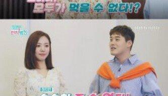 에이핑크 김남주, '아이돌 런치박스' MC 활약…'9년차 먹방 요정'