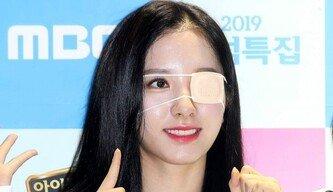 [포토] 우주소녀 보나 '팬들 안타깝게 하는 안대'