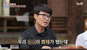 """홍서범 """"조갑경과 결혼→당시 지드래곤-아이유 결혼급"""""""