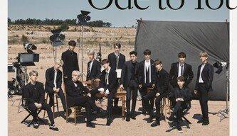 세븐틴, 'ODE TO YOU' IN SEOUL 티켓 추가 오픈