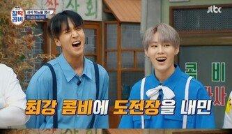 """'찰떡콤비' 라비·하성운 """"엑소 카이, BTS 지민과 친해"""""""