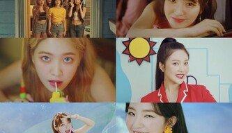 [DA:투데이] 레드벨벳, 오늘(20일) 컴백…썸머퀸의 청량美 '음파음파'