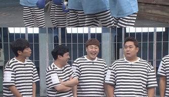 '호구들의 감빵생활' 호시-버논-하성운-문세윤-김동현-이진호 '역대 최다 게스트'