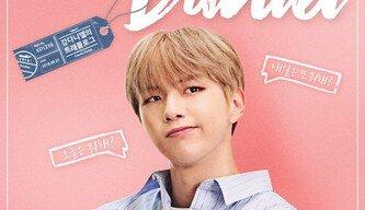 강다니엘 유튜브 콘텐츠 론칭…'Colorful Daniel' 25일 첫 방송 [공식]