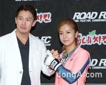 """""""송가연, 서두원 보복 무서워 잤다""""…로드FC, 녹취록 공개"""