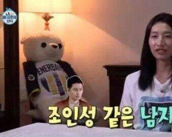"""'나 혼자 산다' 김연경 """"이상형 바꿨다가 조인성으로 돌아갈 수밖에 없었다"""""""