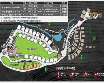 '6월1일 오픈' 초안산 캠핑장, 사전 예약 현황 보니…주말 예약은 '매진'