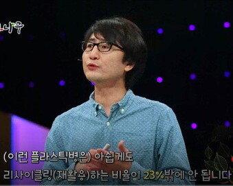 """'문준용 의혹 조작' 이유미 """"이준서가 지시""""…검찰, 이준서 출국금지 조치"""