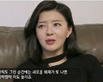 """""""꼴값, 적당히 떨어라""""…'도도맘' 비하글 올린 30대, 재판에"""