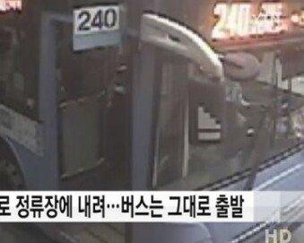 240번 버스 논란,  정말 아이 엄마는 내릴 수 없었나? 확인해보니…