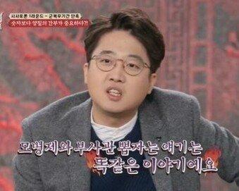 """'군복무 단축' 토론서 이준석 """"얼마 주면 재입대 할 거냐, 정신 좀 차려라"""""""