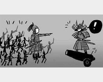 [임용한의 전쟁史] 칼을 이긴 나무껍질