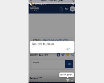 수지, 양예원·이소윤 청와대 국민청원 '공개 동의' 후 참여자 '껑충↑'