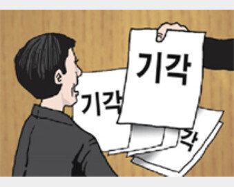[횡설수설/이기홍]구속영장 10번 청구, 9번 기각
