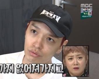 """'나혼자산다' 쌈디 """"앨범 준비로 식욕도 성욕도 없어져…62kg→57kg"""""""