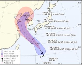 태풍 '야기' 북상, 한국·미국·일본 기상청 예상 이동경로 비교해보니…