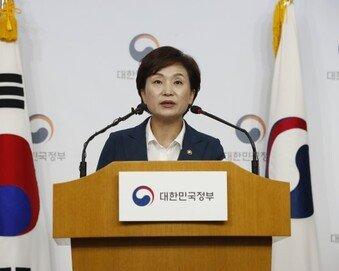 """서울 인근 위례급 미니신도시 5개 만든다…""""2023년까지 20만가구 공급"""""""