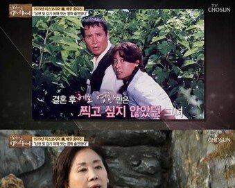 홍여진, '무능력자' 남편 빚 갚으려 에로영화 출연→이혼→유방암 …파란만장
