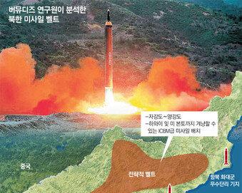 """친트럼프 매체도 """"김정은에 속았다""""… 美야당 """"北과 대화 말라"""""""