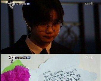 """'살림남' 혜빈, 6년 만에 찾은 母 납골당 """"엄마 저 왔어요"""""""