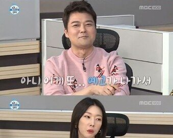 결별설 속 진행된 '나혼자산다'…전현무-한혜진 반응은?