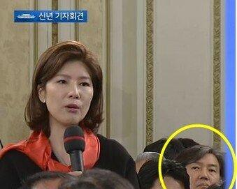 김예령 기자 질문 때 고개 세운 조국…저 표정의 의미는?