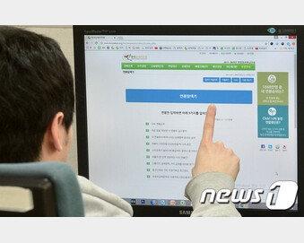 """연봉탐색기 2019, 중간연봉은? 3254만원…""""노비 줄세우기?"""" 논란도"""