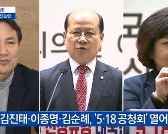 """박지원 """"5·18 망언 한국당 의원들 제명, 한국당 의원 20명 협력하면 가능"""""""
