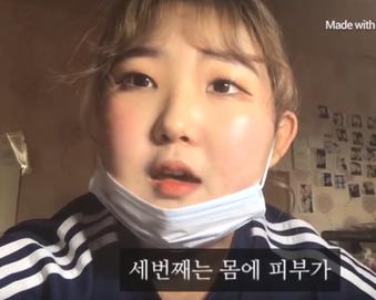 """故 최진실 딸 최준희, 루푸스 투병 고백…""""괴물같이 변했다는 생각도"""""""