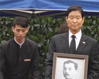 """독립운동가 김태연 지사 유해 """"100년만에… 고국 땅으로 모십니다"""""""