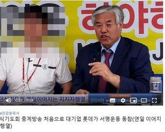 """""""임직원 文 탄핵 서명 동참"""" 주장 롯데제과 전 직원 투신 소동"""